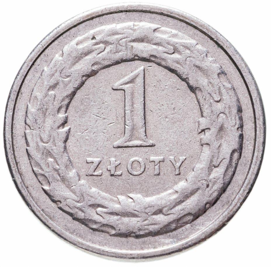 купить Польша 1 злотый (zloty) 1992