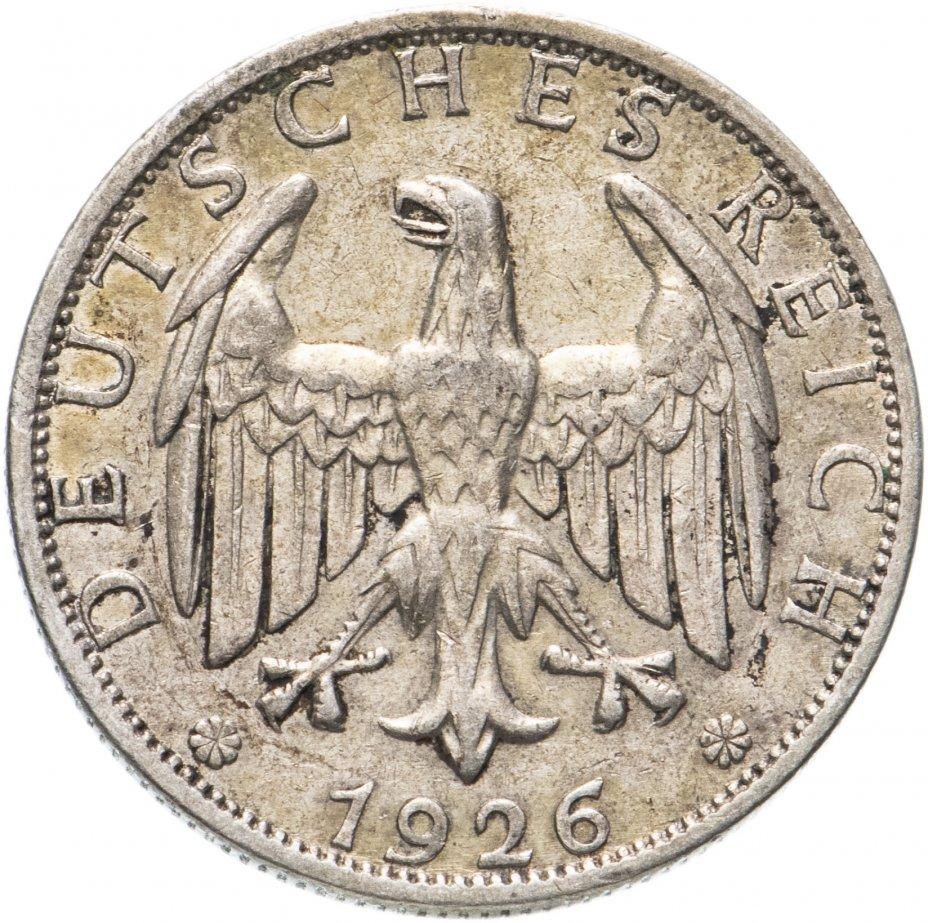 купить Германия (Веймарская республика) 2 рейхсмарки 1926 А