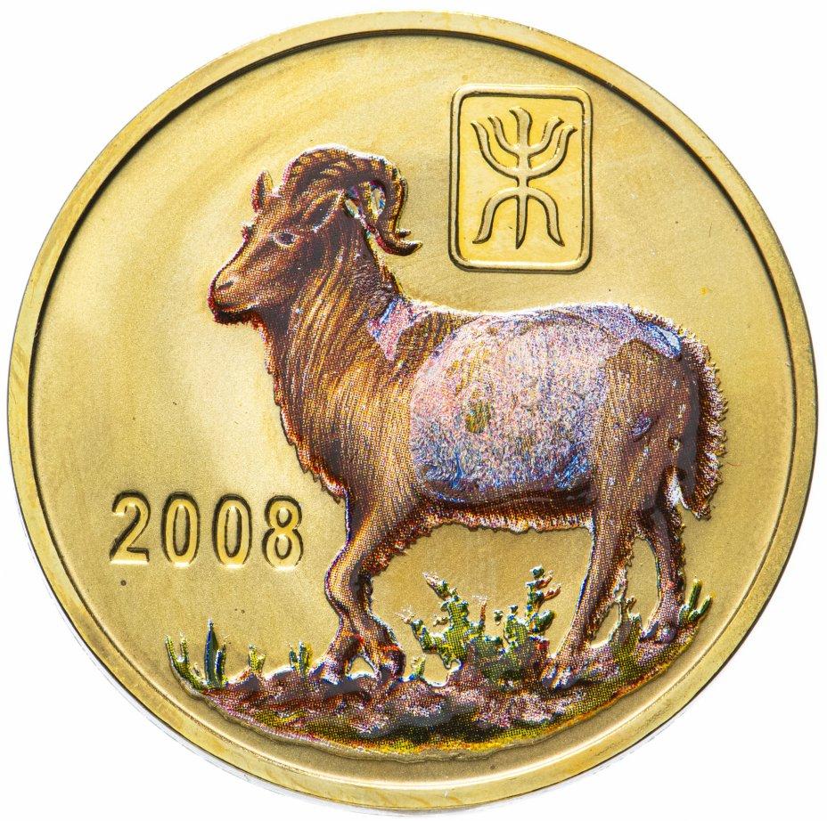 """купить Северная Корея 20 вон 2008 """"Китайский гороскоп - год козы"""""""