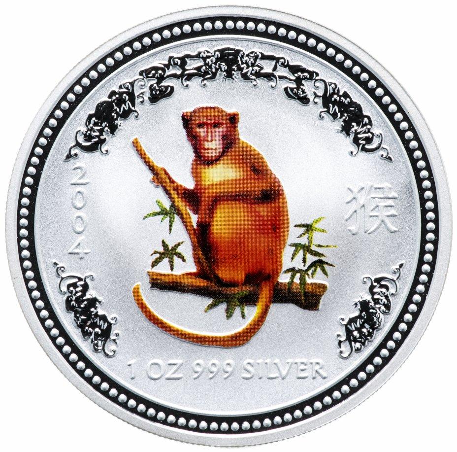 """купить Австралия 1 доллар 2004 """"Год обезьяны"""""""