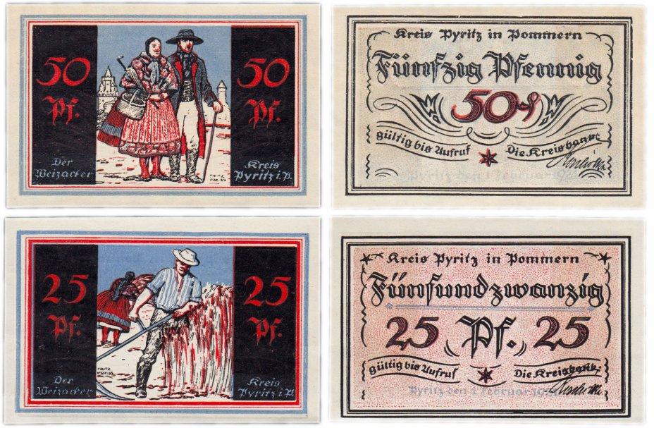 купить Германия (Померания: Пириц) набор из 2-х нотгельдов 1921