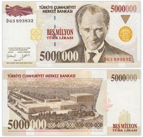 купить Турция 5000000 лир 1997 (Pick 210b)