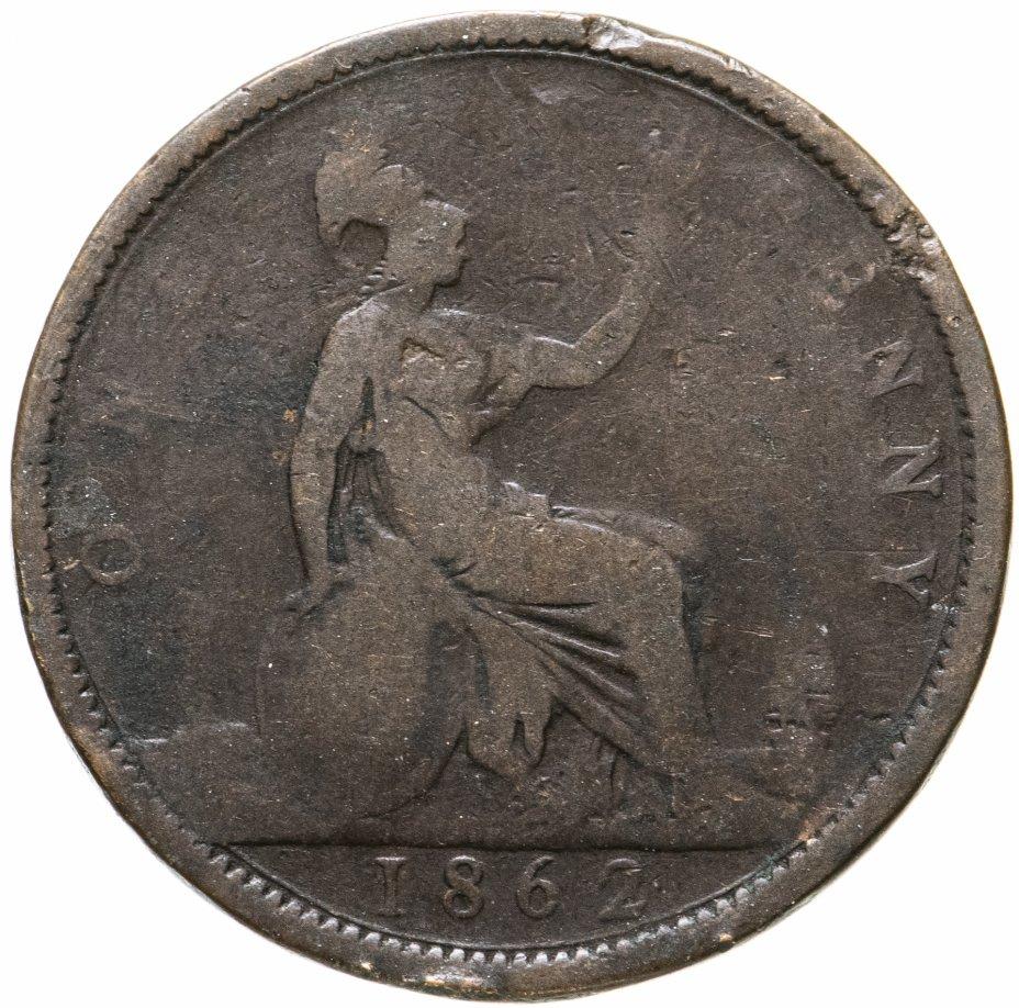 купить Великобритания 1/2 пенни (penny) 1862