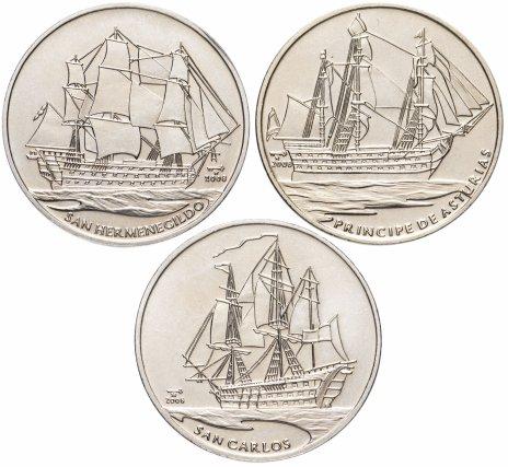 купить Куба набор из 3-х монет 1 песо 2008