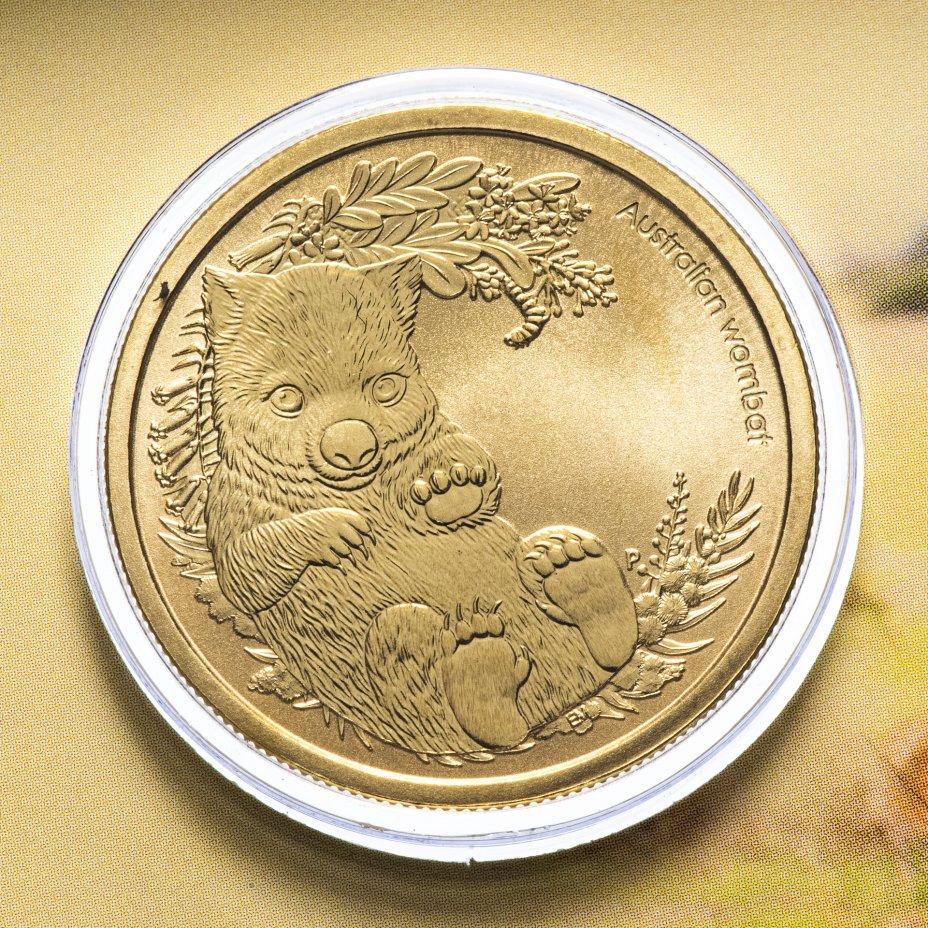 """купить Австралия 1 доллар (dollar) 2013 """"Детёныши диких животных - Вомбат"""" (в конверте с маркой)"""