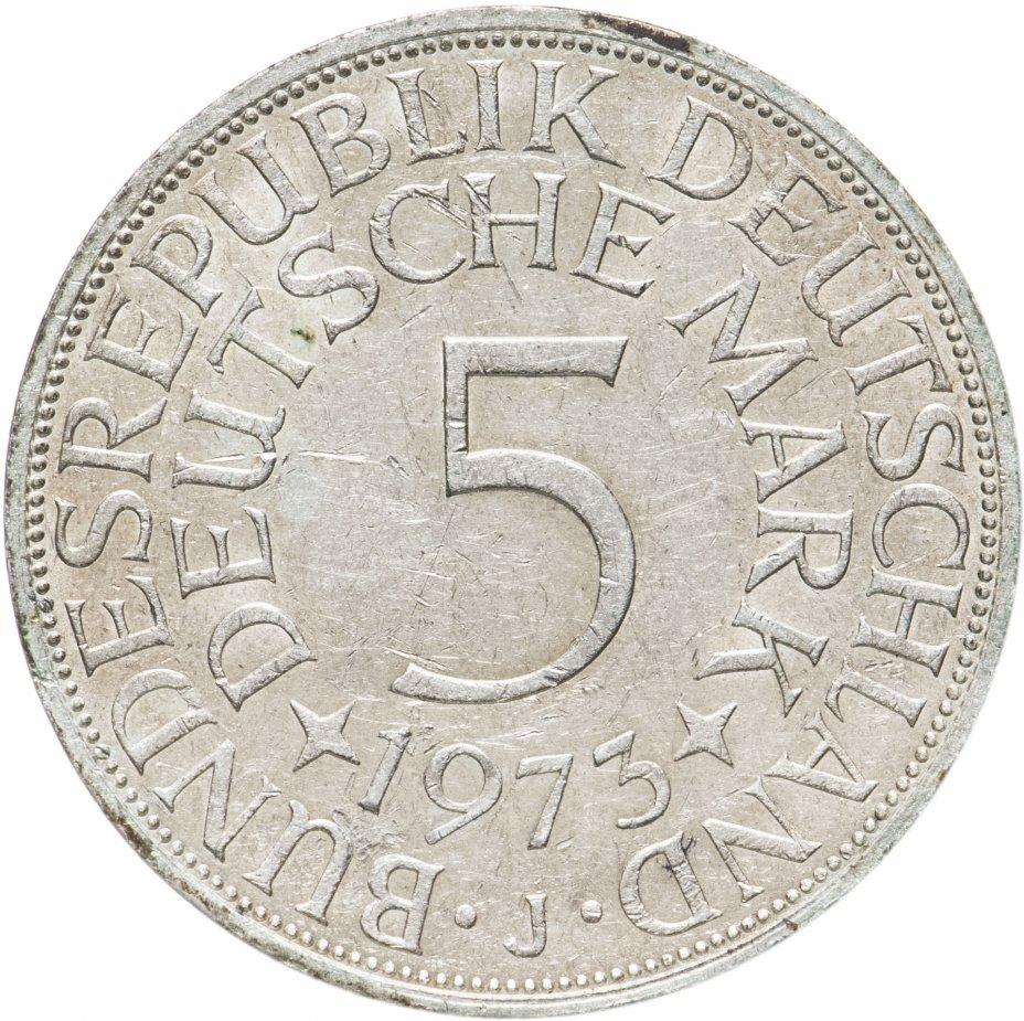 "купить Германия 5 марок, 1973 Отметка монетного двора: ""J"" - Гамбург"