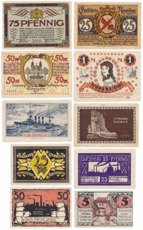купить Германия (разные земли) набор из 10 нотгельдов 1917-1921