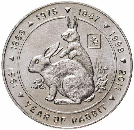 """купить Сомалиленд 5 долларов (dollars) 1999 """"Китайский гороскоп - год кролика"""""""