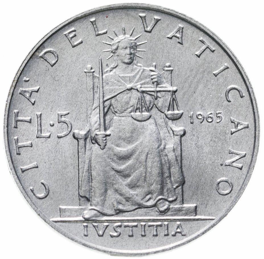 купить Ватикан 5лир (lire) 1965