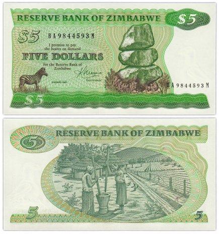 купить Зимбабве 5 долларов 1983 (Pick 2c)