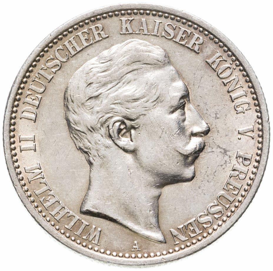 купить Германская Империя, Пруссия 2 марки 1904 А