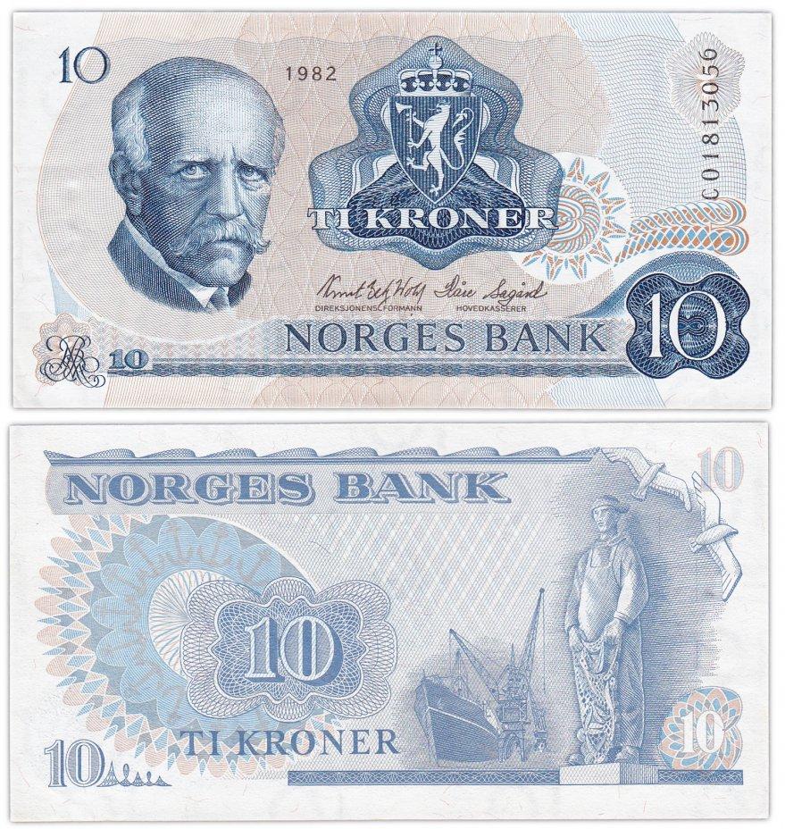 купить Норвегия 10 крон 1982 (Pick 36c)