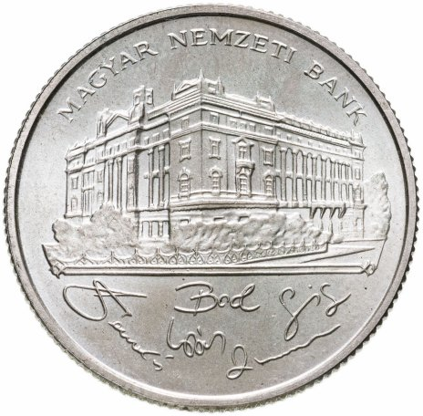 купить Венгрия 200 форинтов (forint, ketszaz) 1993