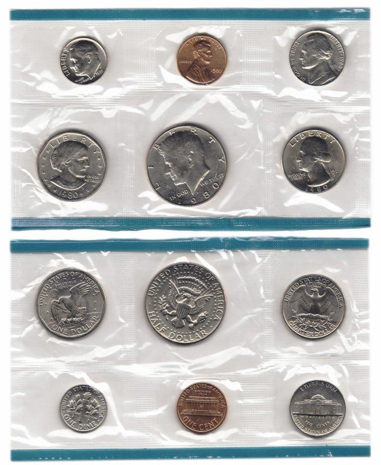 купить США годовой набор 1980 P (6 монет)