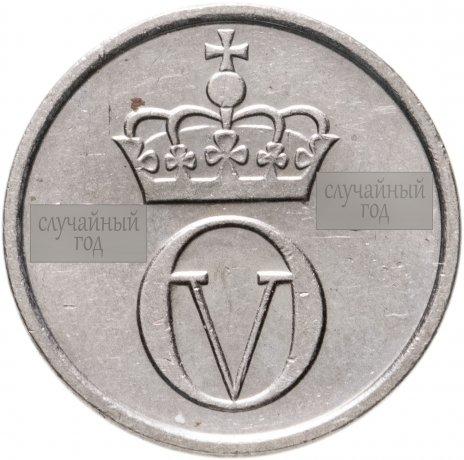 купить Норвегия 10 эре (ore) 1974-1991