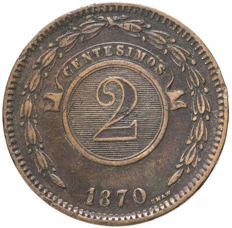 купить Парагвай 2 сентезимо 1870