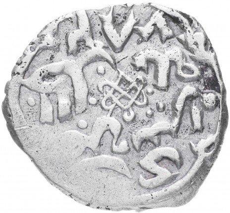 купить Токтамыш-хан, Данг чекан Сарай ал Джедид 782г.х.