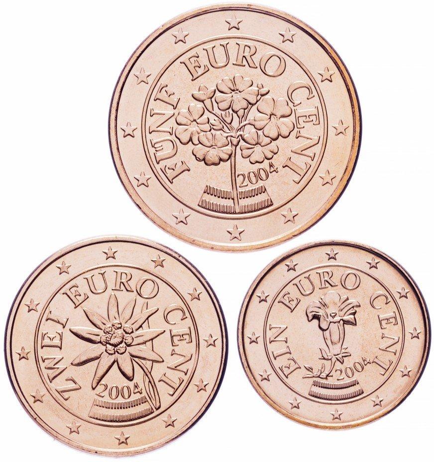 купить Австрия набор монет от 1 до 5 евро центов 2004 (3 штуки)