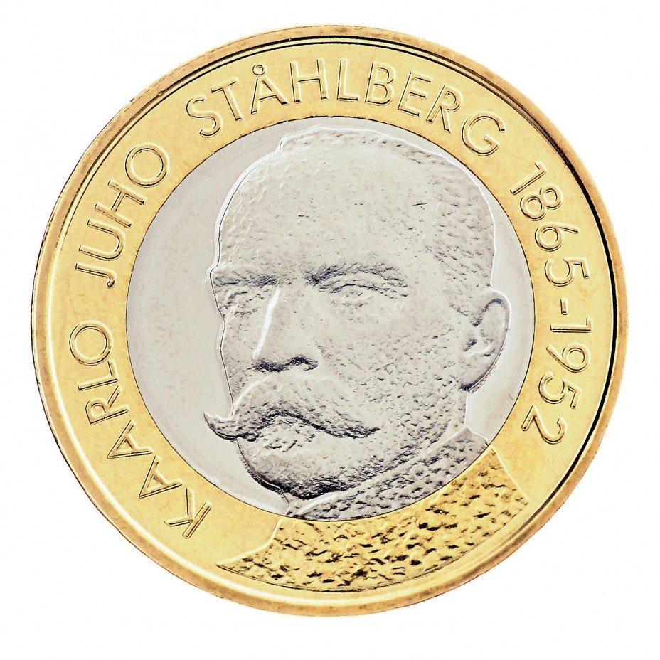 "купить Финляндия 5 евро ""Каарло Юхо Стольберг"""