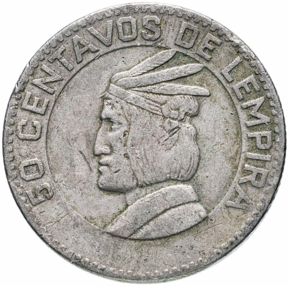 купить Гондурас 50 сентаво (centavos) 1967