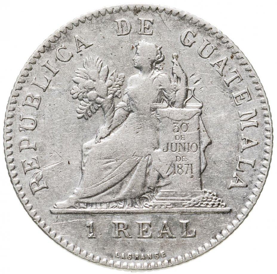 купить Гватемала 1 реал 1894