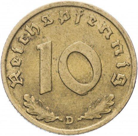 """купить Фашистская Германия (Третий Рейх) 10 рейх пфеннигов 1939 """"D"""""""