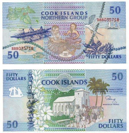 купить Острова Кука 50 долларов 1992 (Pick 10a)