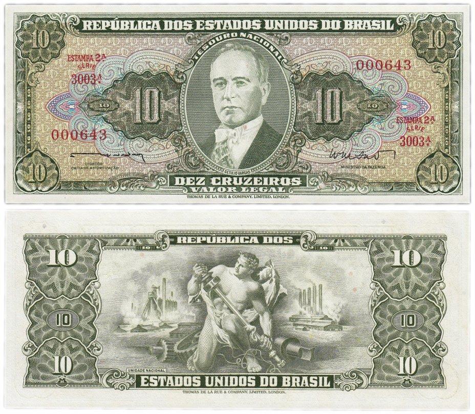 купить Бразилия 10 крузейро 1953 (Pick 159)