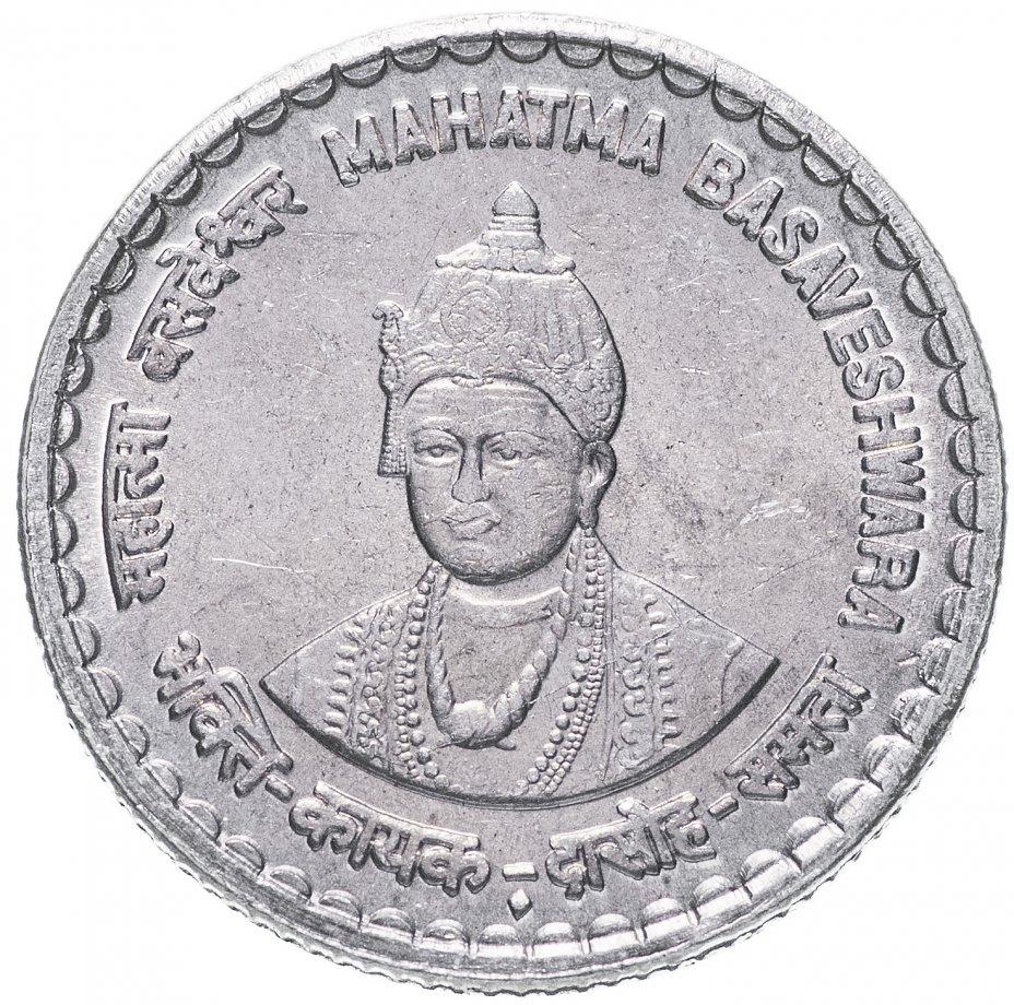 """купить Индия 5 рупий (rupees) 2006  """"Басава"""""""