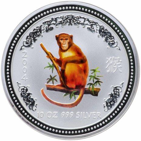 """купить Австралия 10 долларов (dollars) 2004 """"Год обезьяны, Лунный календарь"""""""