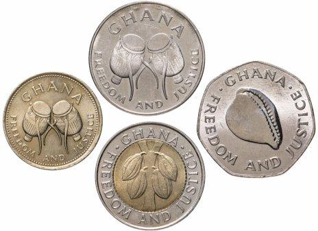 купить Гана набор из 4 монет 1997-1998