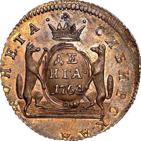 купить денга 1764 года новодел