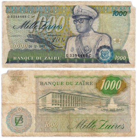 купить Заир 1000 заир 1985 (Pick 31)
