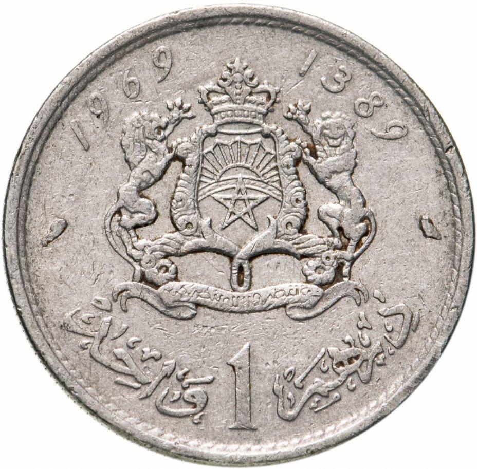 купить Марокко 1 дирхам (dirham) 1969