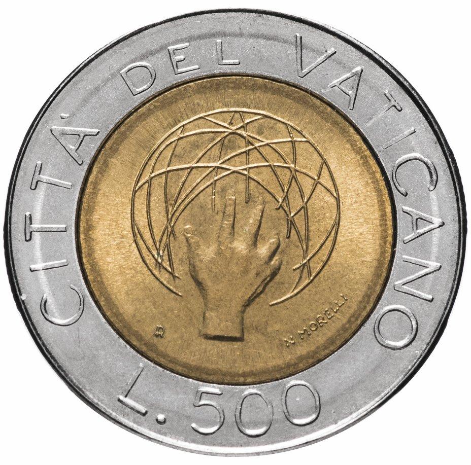 """купить Ватикан 500лир (lire) 1983   """"Создание Вселенной"""""""