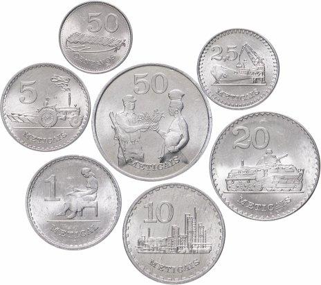 купить Мозамбик набор из 7 монет 1986
