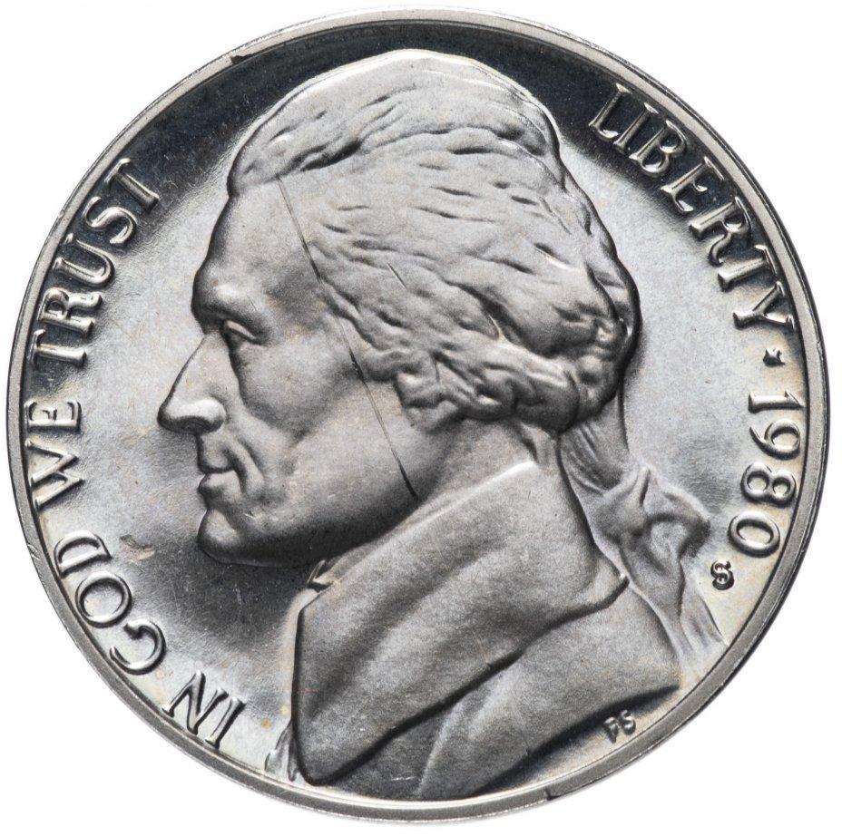 "купить США 5 центов (cents) 1980 S Jefferson Nickel (Джефферсон) знак монетного двора ""S"""