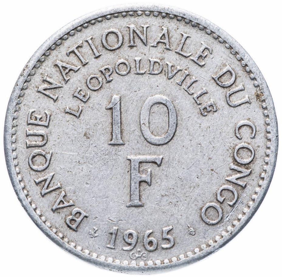 купить Конго 10 франков 1965