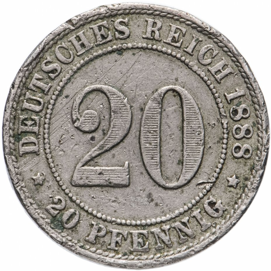 """купить Германия 20 пфеннигов (pfennig) 1888 A знак монетного двора: """"A"""" - Берлин"""