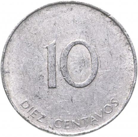купить Куба 10 сентаво (centavos) 1988 INTUR