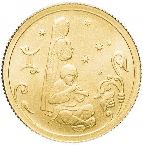 """купить 25 рублей 2005 СПМД """"Близнецы"""""""