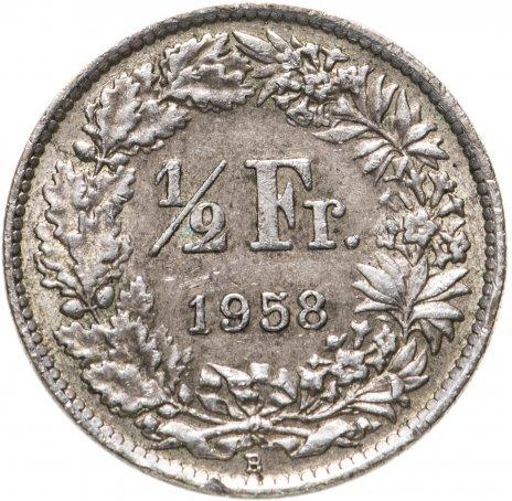 купить Швейцария 1/2 франка (franc) 1958