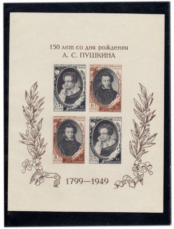 купить 1949 год 150 лет со дня рождения А.С. Пушкина (1799-1837) Блок Чистый