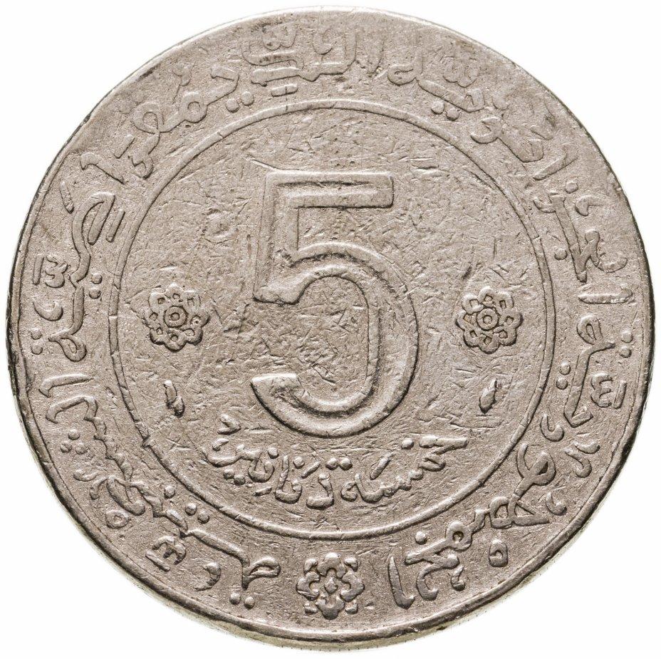 """купить Алжир 5динаров 1974 """"20 лет Алжирской революции"""""""