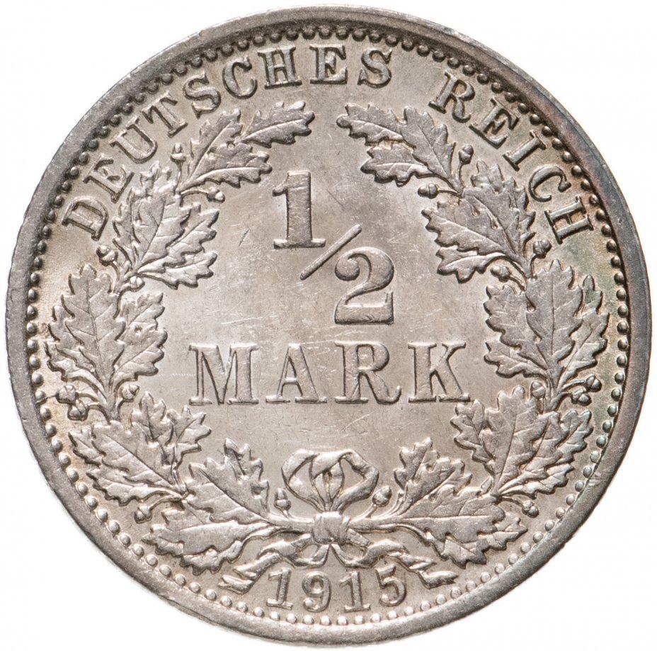 """купить Германия  1/2 марки (mark) 1915 A знак монетного двора: """"A"""" - Берлин"""