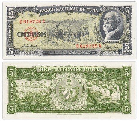 купить Куба 5 песо 1958 (Pick 91а)