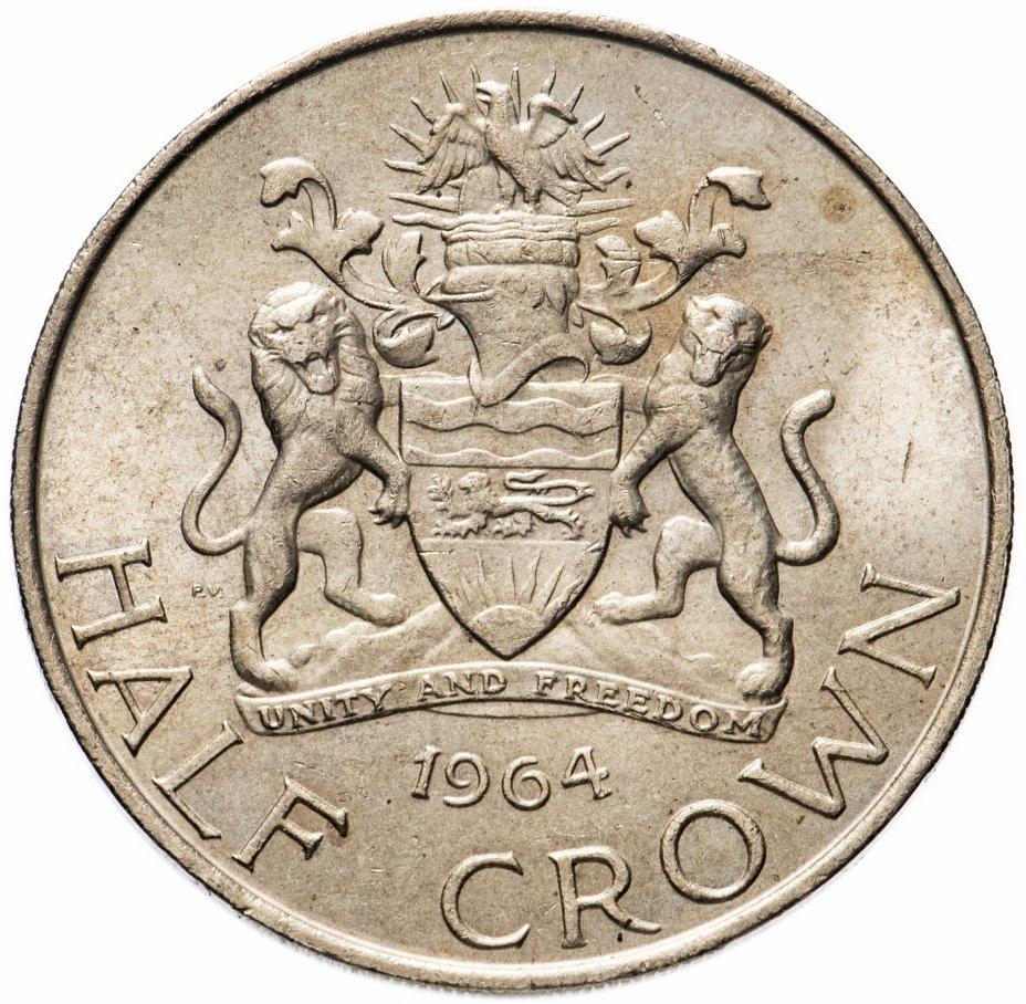 купить Малави 1/2 кроны 1964