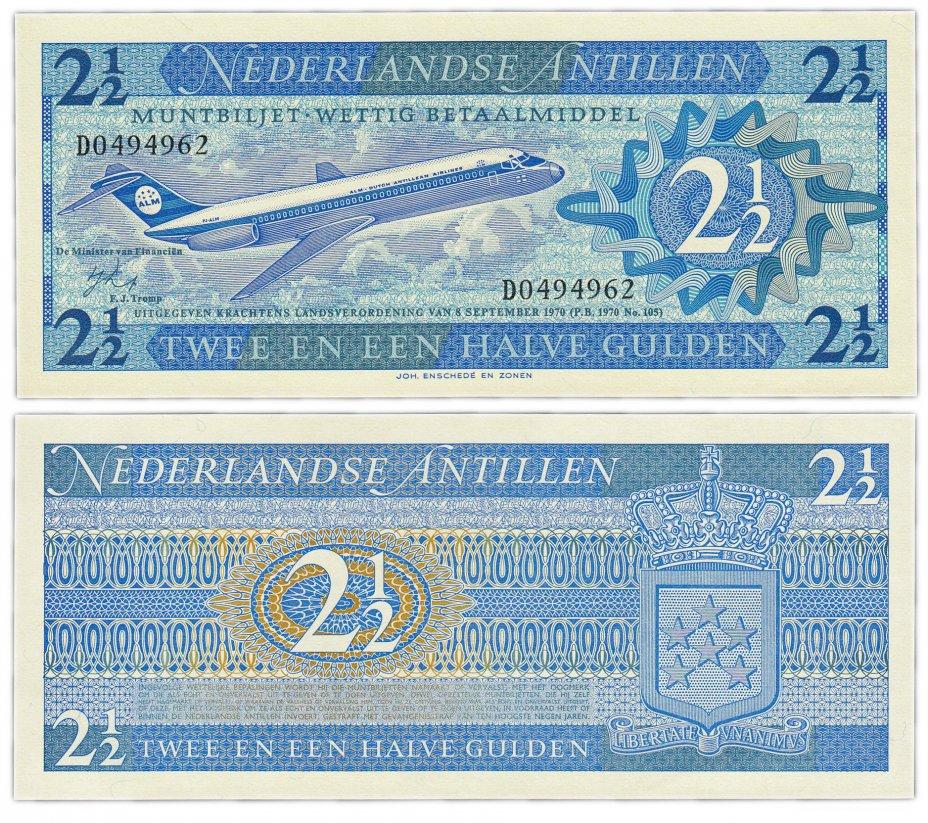 купить Нидерландские Антильские острова 2,5 гульдена 1970
