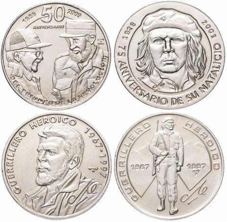 купить Куба набор из 4-х монет 1 песо 1997-2009