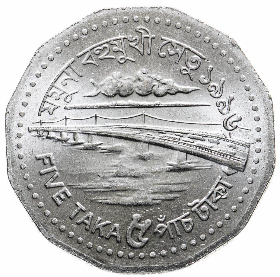 купить Бангладеш 5 так (taka) 1996 низкий рельеф, 12-угольная заготовка